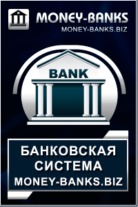 Money Banks - Экономическая игра с выводом денег