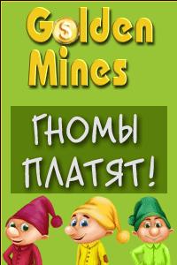 Golden Mines Usd edition - Игра с выводом денег