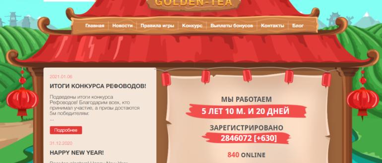 Golden Tea - Игра с выводом денег